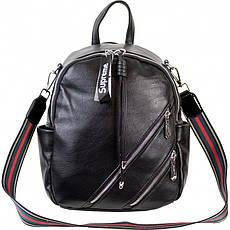 Рюкзак №87808 Чорний
