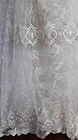 Тюль вышивка пудра