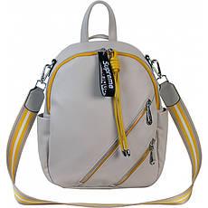 Рюкзак №87808 Сірий