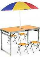 Стол для пикника складной со стульями усиленный с Зонтом 180 см в подарок туристический стол