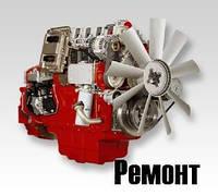 Ремонт дизельных двигателей (ДВС)