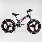 Детский велосипед спортивный для девочки 7-12 лет двухколесный CORSO T-REX 20'' Черно-розовый, фото 2