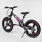 Детский велосипед спортивный для девочки 7-12 лет двухколесный CORSO T-REX 20'' Черно-розовый, фото 3