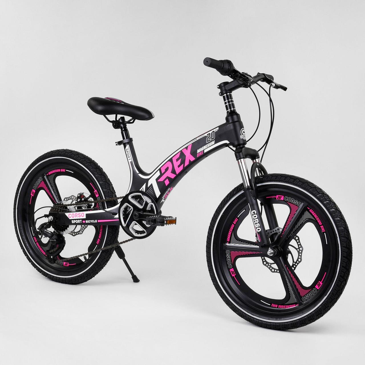 Детский велосипед спортивный для девочки 7-12 лет двухколесный CORSO T-REX 20'' Черно-розовый