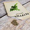 "Семена петрушки ""Богатырь"", фото 5"