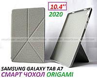 Смарт чехол на Samsung Galaxy Tab A7 10.4 2020 (T500 T505) трансформер обложка (Ivanaks Origami)