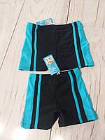 Плавки для мальчиков (3-8 лет) купить оптом от склада 7 км Одесса