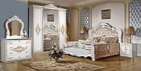 """Спальня """"Аризона"""" в комплекте с матрасом"""