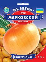 Цибуля Марковський середньостиглий сорт високопродуктивний соковитий, ніжний напівгострого смаку, упаковка 10 г