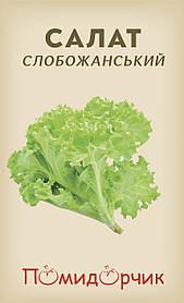 "Семена салата ""Слобожанский"""