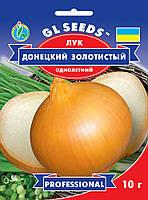 Цибуля Донецький Золотистий однорічний середньостиглий високоврожайний соковитий напівгострий, упаковка 10 г