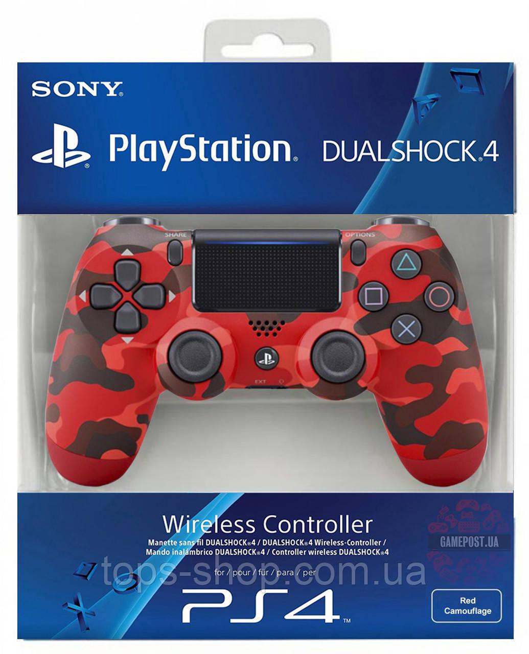 Джойстик геймпад Sony PS 4 DualShock 4 Wireless Controller Red Camouflage ( червоний камуфляж ) репліка