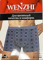 Боксери ТМ WENZHI оптом., фото 1