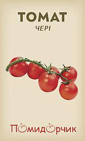 """Насіння томатів """"Черрі"""""""