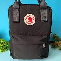 Портфель рюкзак канкен Fjallraven Kanken 16 л (чорний), фото 1