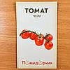 """Насіння томатів """"Черрі"""", фото 2"""
