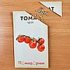 """Насіння томатів """"Черрі"""", фото 4"""