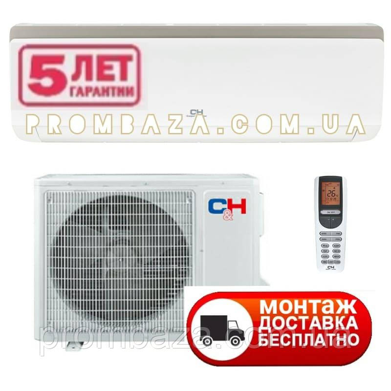 Кондиционер CH-S24FTXP-NG R32 WI-FI