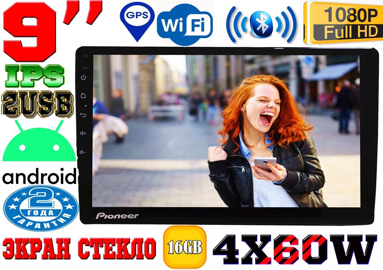 "Автомагнітола Pioneer X9116, екран 9"", GPS, Android9, 2DIN 2/16GB,2USB,WIFI,FM,BT КОРЕЯ!"