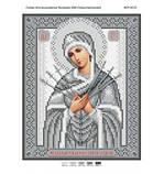 Схеми Для вишивки бісером (Релігійна тематика) A4, фото 4
