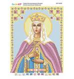 Схеми Для вишивки бісером (Релігійна тематика) A4, фото 9