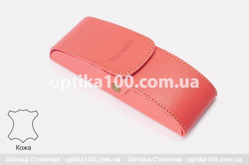 Шкіряний морквяно-червоний футляр для окулярів. Натуральна шкіра