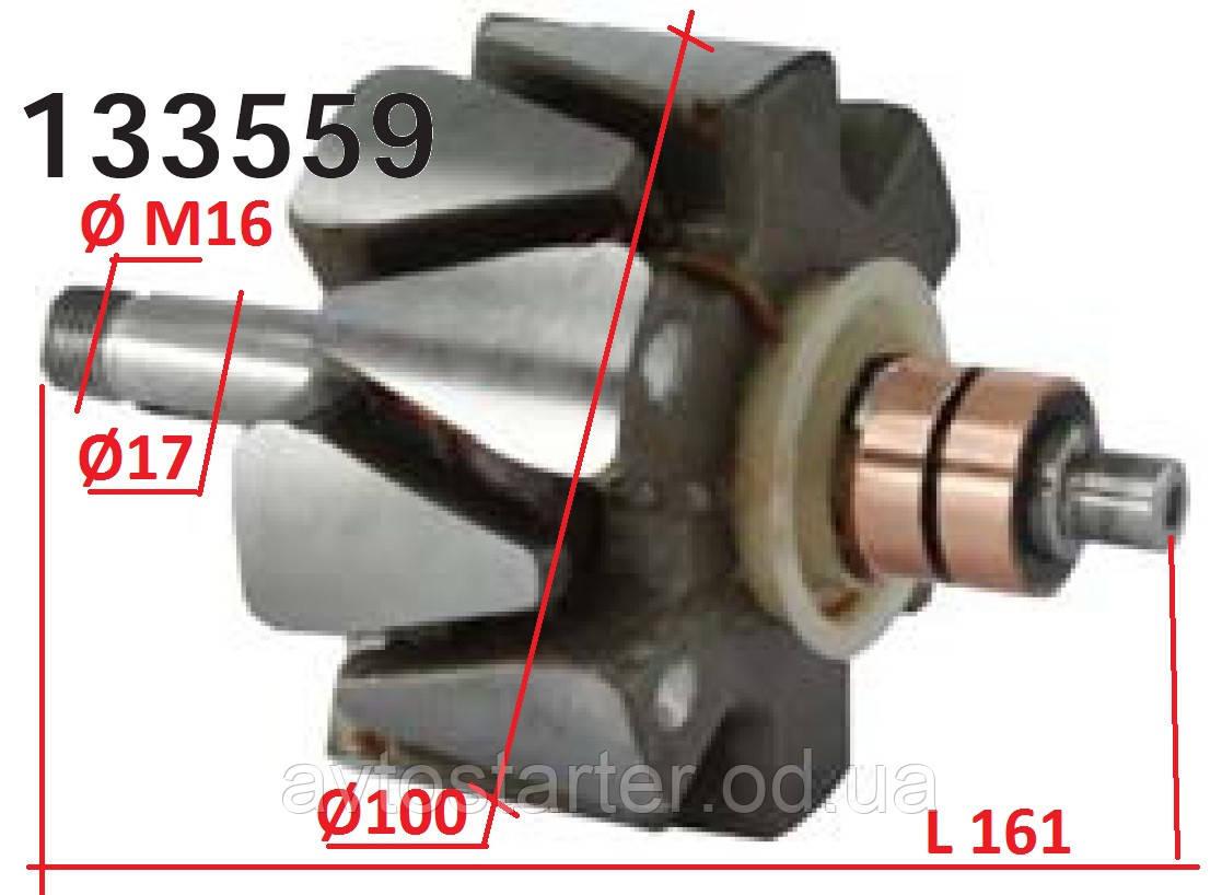 Ротор якір генератора SCANIA 112 113 143 93 8.5 14.2 MERCEDES, MAN, IVECO