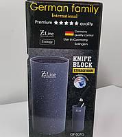 Колода-підставка для ножів Z-line універсальна GF-S07G сіра Подставка для ножей с наполнителем серая