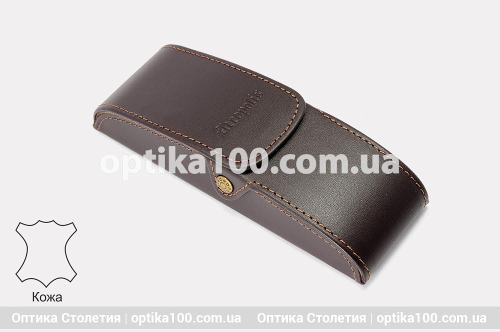 Кожаный коричневый вертикальный футляр для очков. Натуральная кожа