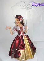 Детский карнавальный костюм Миледи, придворная дама - прокат, Киев, Троещина