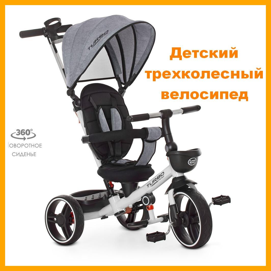 Детский трехколесный велосипед TURBO TRIKE М 5447PU-19 Серый лен Велосипед-коляска Турбо Трайк