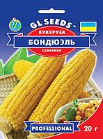 Кукурудза Бондюель цукрова суперранняя стійка до захворювань, упаковка 20 г