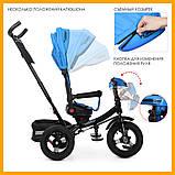 Велосипед трехколесный с ручкой детский Turbo Trike М 5448 HA-5 надувные колеса голубой, фото 5