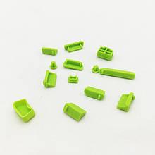 Заглушки от пыли для ноутбука силиконовые 13 шт Зелёный