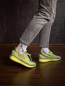 Чоловічі Кросівки Adidas Yeezy Boost 350 Yelloy Zebra