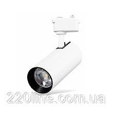 ElectroHouse LED світильник трековий Graceful light Білий 20W 1600Lm 4100K