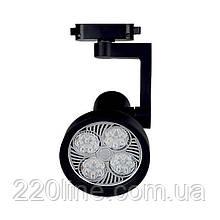 ElectroHouse LED світильник трековий Чорний 25W 2000Lm 4100K