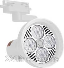 ElectroHouse LED світильник трековий Білий 25W 2000Lm 4100K