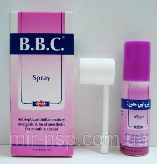Спрей для горла B.B.C. spray 25мл Египет