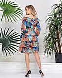 Платье 431252-1, фото 2