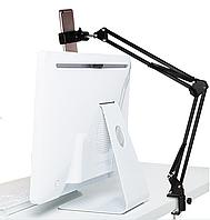 Держатель для телефона на стол подходит для кольцевой лампы, микрофона и других аксессуаров