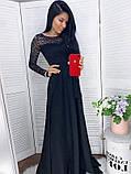 Сукня 440590-2, фото 2