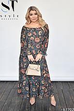 Сукня жіноча розкішне довге кольорове, фото 2