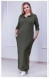 Платье 438002-1, фото 2
