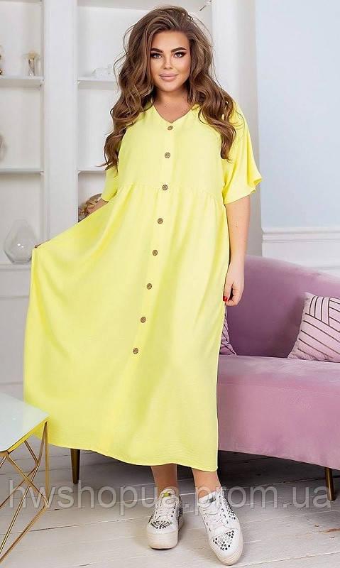 Платье 448046-1