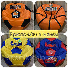 Крісло-мішок М'яч Безкаркасний пуф, різні розміри і тканини