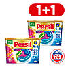 Капсули для прання кольорової білизни Persil Discs-Caps Color 4 в 1 76 шт