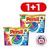 Капсулы для стирки цветного белья Persil Discs-Caps Color 4 в 1 76 шт