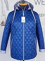 Женская,демисезонная куртка больших размеров.Новая коллекция -'2021'.