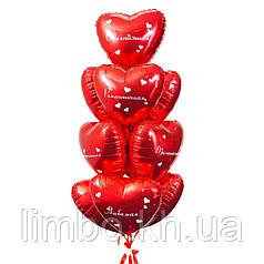 Фольгированные шары сердца с индивидуальными комплиментами